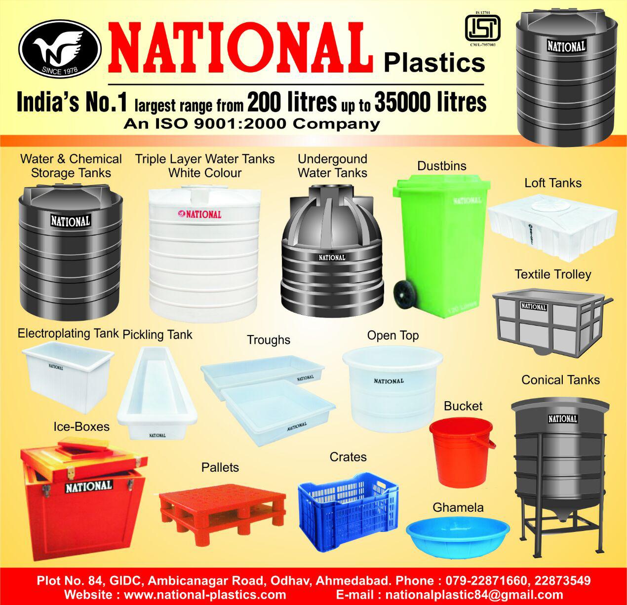 Plastic Water Tanks manuafcturerPlastic Water Tanks manuafcturer